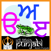 Download Amrit Punjabi for Android on Google Play